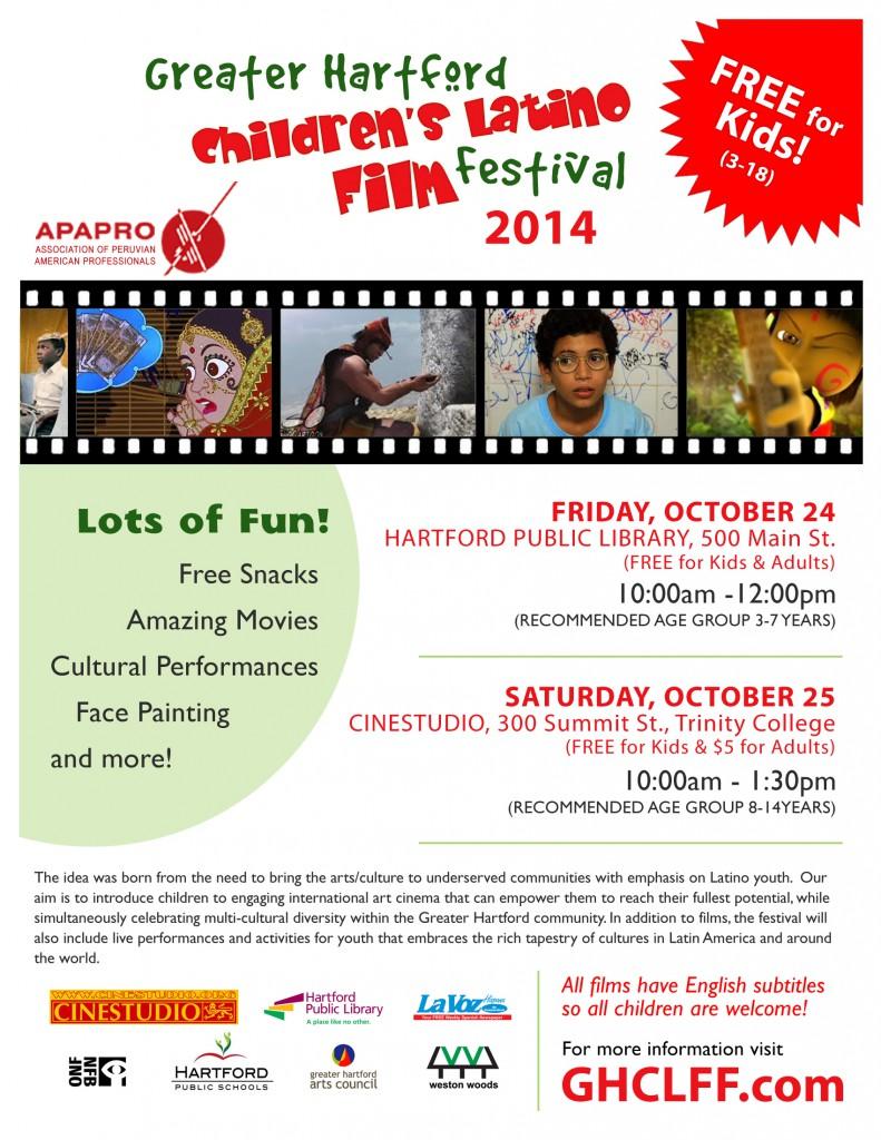 latino film fest
